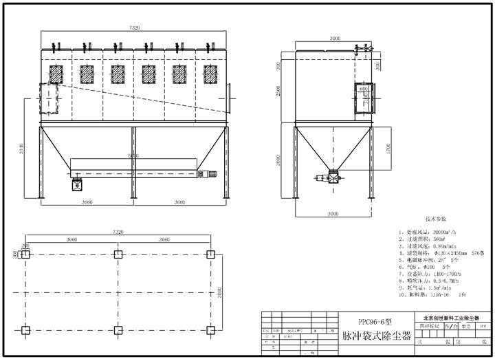 锅炉布袋脉冲除尘器结构图纸
