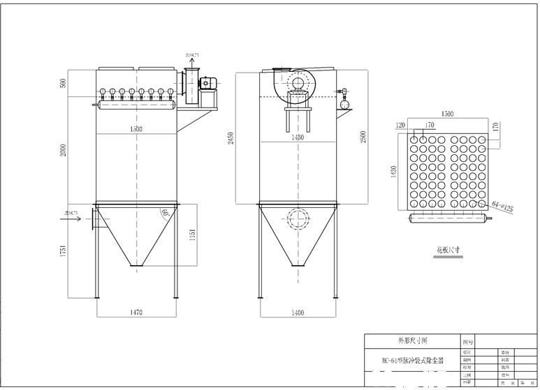 单机脉冲布袋除尘器有灰斗结构图纸