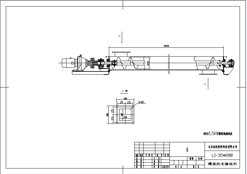 建房地基设计图展示