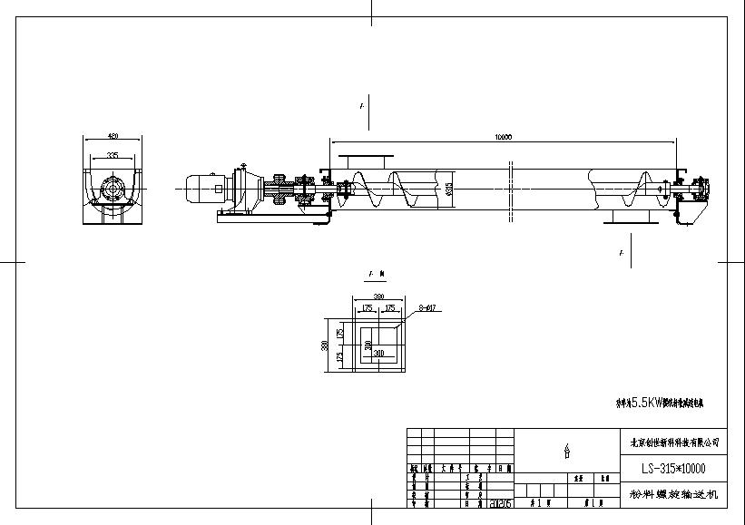 粉料螺旋输送机结构图纸