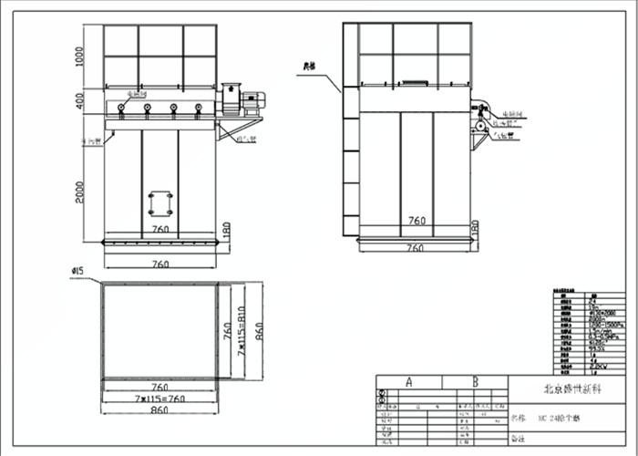 24袋仓顶除尘器结构图片